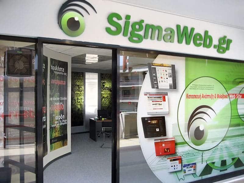 sigmaweb_office_11